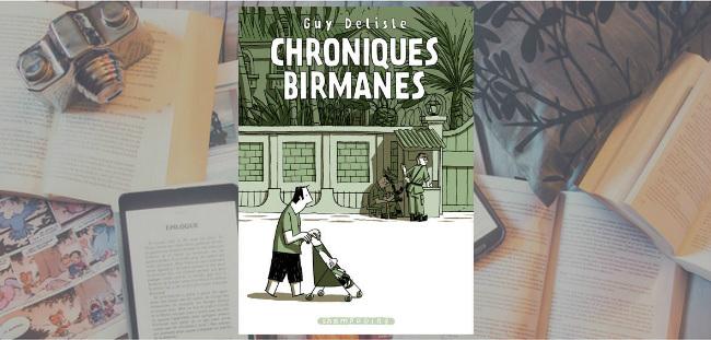 """Couverture du roman graphique """"Chroniques birmanes"""" de Guy Delisle, chez Shampoing."""